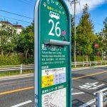 浦安市役所方面行きおさんぽバス停留所まで徒歩1分。(周辺)