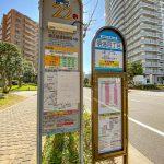 東京駅行き高速バス停留所まで徒歩5分。(周辺)