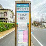 JR京葉線新浦安駅行きバス停まで徒歩3分。(周辺)
