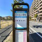 コスモ新浦安東京ベイの目の前には新浦安駅行きバス停があります。(周辺)
