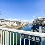 境川歩道橋まで徒歩3分。浦安市堀江は漁師町だったころの雰囲気が残る元町エリアです。(周辺)