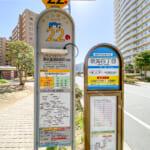 東京駅行き高速バス、浦安市役所行きおさんぽバス停留所まで徒歩1分。(周辺)