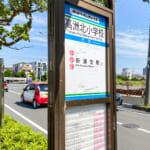 JR京葉線新浦安駅行きバス停まで徒歩2分。雨の日の通勤、通学でも安心です。(周辺)