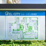 エルシティ新浦安は一番館から七番館で構成された総戸数1260戸の大規模マンションです。(周辺)